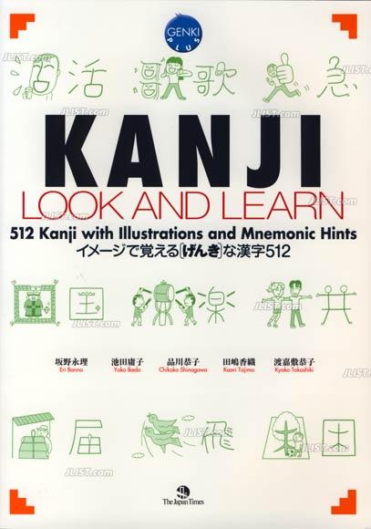 Kết quả hình ảnh cho kanji look and learn
